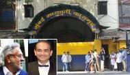 मुंबई की जिस जेल में था कसाब, क्या नीरव मोदी और माल्या भी वहीं रहेंगे ?