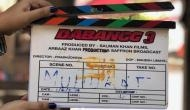 Salman Khan kick starts shooting for Dabangg 3; check out his first look
