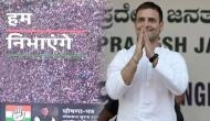 Congress' election manifesto for 2019 Lok Sabha polls: 10 things you need to know