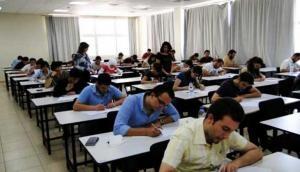 UPPSC ने PCS-2019 प्रारंभिक परीक्षा की तारीख का किया ऐलान, इस दिन होगा एग्जाम