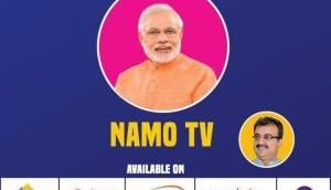 मुश्किल में NaMo TV, चुनाव आयोग ने I&B मिनिस्ट्री से मांगा जवाब
