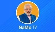 BJP आईटी सेल चलाती है NaMo TV, पीएम मोदी को नहीं पता ?