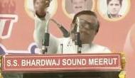 Video: BJP के इन नेताजी ने इतनी बार बोला कमल, लोग बोले- दौरे पड़े जूते सुंघाओ