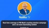 NaMo टीवी के पास न तो लाइसेंस है, न कभी इसके लिए आवेदन किया गया : रिपोर्ट