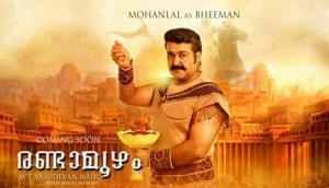 Mohanlal starrer 1000 crore film 'Randamoozham' shelved after producer-director dispute