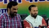 इस नेता की रैली में आती है PM मोदी की रैली से ज्यादा भीड़, BJP ने चुनाव लड़ने के लिए किया आग्रह !