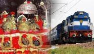 नवरात्र में वैष्णो देवी का दर्शन करना हुआ आसान, रेलवे ने भक्तों को दी ये बड़ी सौगात
