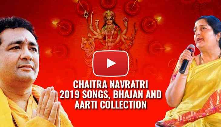 Chaitra Navratri 2019 Song Collection: Listen & download these top Devi Maa  bhajans, aarti during 9-day festival | Catch News