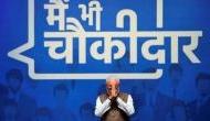 लोकसभा चुनाव 2019 : क्या दूरदर्शन बीजेपी को ज्यादा कवरेज दे रहा है ?