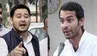 बिहार: पूर्णिया में आरजेडी के पूर्व नेता की हत्या मामले में तेजस्वी और तेजप्रताप समेत 6 के खिलाफ एफआईआर दर्ज
