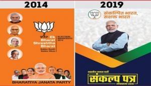 BJP ने पांच साल में गायब किए अपने तीन धरोहर, अटल-आडवाणी और मुरली मनोहर