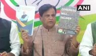 Congress's Ahmed Patel: BJP should issue 'maafi patra' instead of 'Sankalp patra'