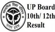 UP Board Result 2019: अब इस दिन आएंगे 10वीं और 12वीं के नतीजे