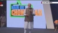 लोकसभा चुनाव: DD न्यूज़ ने BJP को दिखाया 160 घंटे, कांग्रेस को महज 80 घंटे