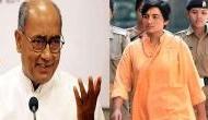 'हिन्दू आतंक शब्द गढ़ने वाला व्यक्ति अब BJP में है शामिल'