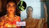 Ek Bhram Sarvagun Sampanna: Twitterati go beserk as Ishqbaaaz actress Shrenu Parikh and Zain Imam's show gets launched in Udaipur