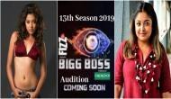 Bigg Boss 13: OMG! Is Tanushree Dutta participating in Salman Khan's show? Sister Ishita Dutta finally opens up