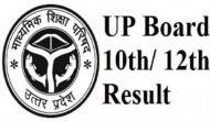 UP Board: इस दिन होंगे 10वीं-12वीं के रिजल्ट जारी, बोर्ड ने दी ये जरुरी जानकारी