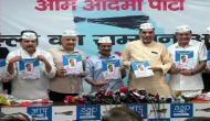 अरविंद केजरीवाल ने जारी किया घोषणापत्र, दिल्ली को पूर्ण राज्य का दर्जा दिलाने का किया वादा