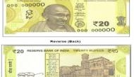 Attention! RBI to issue new Rs 20 notes soon in greenish-yellow colour: Here's all you need to know