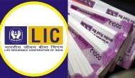LIC की इस शानदार स्कीम में निवेश करें 200 रुपये सालाना, जबरदस्त रिटर्न के साथ होंगे ये फायदे