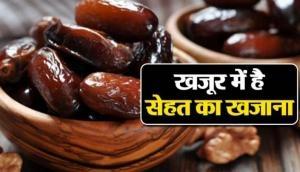 Ramadan 2019: रमजान में खजूर से रोजा खोलना फायदेमंद, वैज्ञानिक सच्चाई जानकर रह जाएंगे हैरान