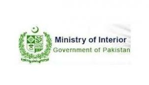 Pakistan's interior ministry to provincial govt: Keep banned groups in check during Ramazan