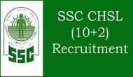 SSC CHSL: रिजल्ट जारी, 35623 उम्मीदवार हुए पास, ऐसे देखें अपने नतीजे
