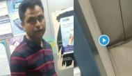 मनचले ने देर रात ATM में लड़की के साथ किया यौन शोषण, वीडियो हुआ वायरल