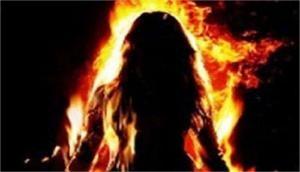Woman burnt alive for dowry in UP's Muzaffarnagar