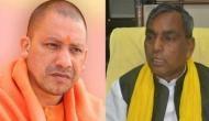 चुनाव खत्म होते ही राजभर पर गिरी गाज, CM योगी की सिफारिश पर राज्यपाल ने किया बर्खास्त