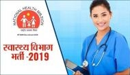 NHM: स्वास्थ्य विभाग में 2500 पदों पर निकली वैकेंसी, जिला और ब्लॉक स्तर पर होंगी भर्तियां