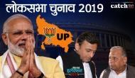 Election Results 2019: अपना परिवार भी नहीं बचा पा रहे अखिलेश यादव, बदायूं-फिरोजाबाद हार रही सपा