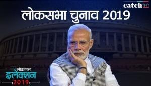 Lok Sabha Result 2019: देश में मोदी सुनामी लेकिन इन राज्यों में नहीं चला जादू