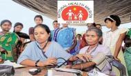 NHM: हेल्थ ऑफिसर के 1000 पदों पर निकली वैकेंसी, राज्य भर के स्वास्थ्य केंद्रों पर होंगी भर्तियां