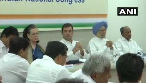 CWC मीटिंग: राहुल गांधी ने की इस्तीफे की पेशकश, कांग्रेस पार्टी ने खबर को नकारा