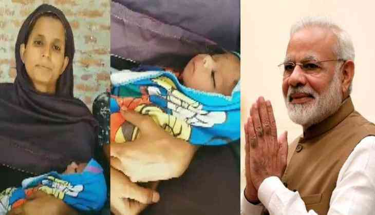 Meet newborn Narendra Modi! Born on May 23, Muslim mother names her baby after Prime Minister