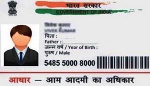 Aadhar Card में छपी फोटो को ऐसे करें अपडेट, फोलो करें ये स्टेप