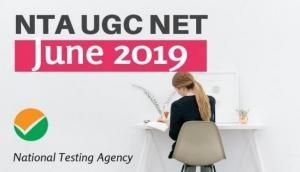 UGC NET Result: इस दिन आएगा नेट परीक्षा का रिजल्ट, जानें लेटेस्ट अपडेट