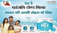 बाबा रामदेव ने लांच किया 4 रुपये लीटर सस्ता टोंड दूध, अमूल-मदर डेयरी को पतंजलि देगी कड़ी टक्कर