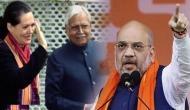 'कांग्रेस को है अमित शाह की जरूरत', गांधी परिवार के इस करीबी नेता का बड़ा बयान