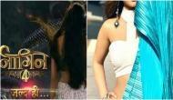 Naagin 4: This Kasautii Zindagii Kay 2 actress to play the lead role in Ekta Kapoor's show?