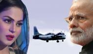 पाकिस्तानी एक्ट्रेस ने IAF का एयरक्राफ्ट गायब होने पर PM मोदी का उड़ाया मजाक, लोग बोले- जिस थाली में..