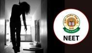 NEET 2019: फेल होने पर तीन लड़कियों ने की आत्महत्या, तमिलनाडु में उठने लगी यह मांग