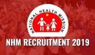 बिहार: स्वास्थ्य विभाग में नौकरी पाने का सुनहरा मौका, जल्द करें आवेदन