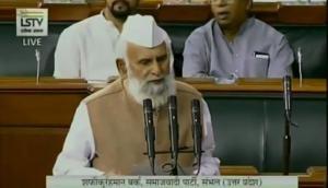 Video: सपा सांसद शफीकुर्रहमान ने लोकसभा में कहा- नहीं बोलेंगे वंदे मातरम, इस्लाम विरोधी है यह