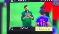 Video: विराट कोहली नहीं हो रहे थे आउट, हाथ जोड़कर खड़ा हो गया पाकिस्तानी गेंदबाज