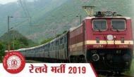 RRB 2019: रेलवे ने फिर निकाली बंपर वैकेंसी, क्लर्क, स्टेशन मास्टर और गुड्स-गार्ड के पदों पर होंगी भर्तियां