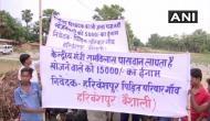 बिहार: तेजस्वी यादव के बाद अब राम विलास पासवान हुए लापता, लगे गुमशुदगी के पोस्टर
