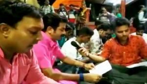 पश्चिम बंगाल: मुस्लिमों के रोड पर नमाज के बदले BJP ने शुरू की सड़क पर हनुमान चालीसा
